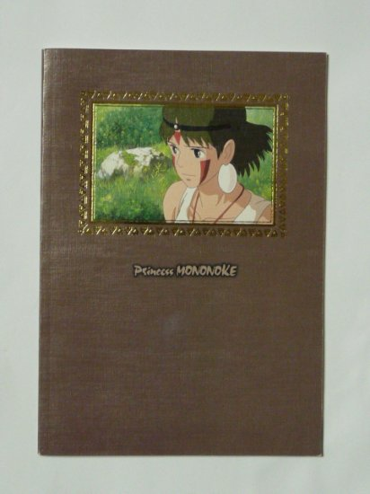 SOLD - Notebook -14.8x21cm- San & Kodama & Didarabocchi - Mononoke - Ghibli -outofproduction(new)
