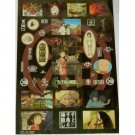 1 left - Jumbo Sticker - 37 stickers - 21.3x29.8cm - Spirited Away - Ghibli -outofproduction(new)