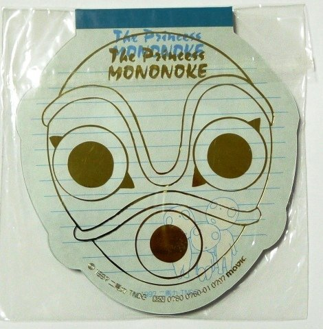 SOLD - Notepad - San Mask & Kodama - Mononoke - Ghibli -out of production (damaged)