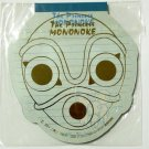 1 left - Notepad - San Mask & Kodama - Mononoke - Ghibli -out of production (damaged)