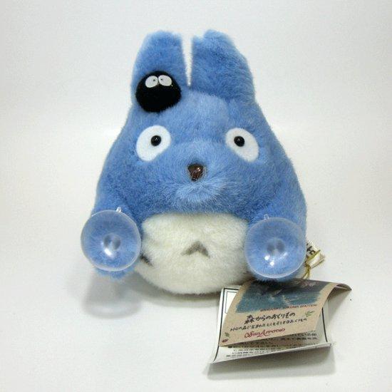 Plush Doll wih Sucking Disc - Chu Totoro & Kurosuke - Ghibli - Sun Arrow (new)