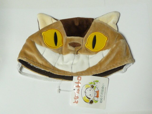 SOLD OUT - Baby Cap - Nekobus - Totoro - Ghibli - out of production - RARE (new)