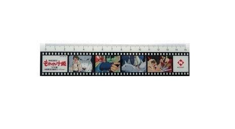 15cm Ruler - San & Ashitaka & Moro & Eboshi - Mononoke - Ghibli - out of production (new)