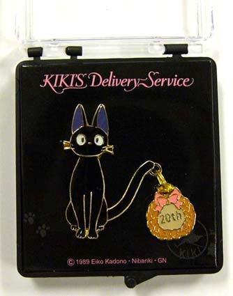 Jiji - 20th Aniversary - Pin Badge in Case - Kiki's Delivery Service - Ghibli - 2009 (new)