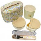 Lunch Bento Box Set - Thermos Jar & 2 Containers & Fork & Case - made in Japan - Totoro - 2009 (new)