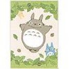 Blanket (L) - 140x200cm - Polyester & Microfiber - Totoro & Chu & Sho - kunugi - Ghibli - 2009 (new)