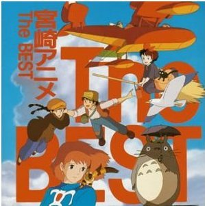 CD - Hayao Miyazaki The Best - Soundtrack - Ghibli - 2004 - RARE (new)