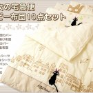Baby Bed 10 Set- Blanket & Pillow & Pad & Sheets & Case- Kiki's Delivery Service - Ghibli -2009(new)