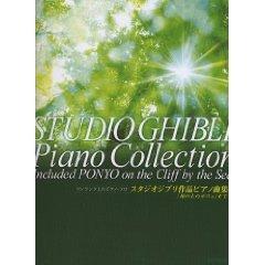 Solo Piano Score Book - 27 music - Intermediate Level - Ghibli - 2009 (new)