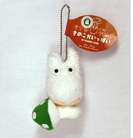SOLD - Chain Strap - Macot - Sho Totoro & Mushroom - green - out of production -RARE (new)