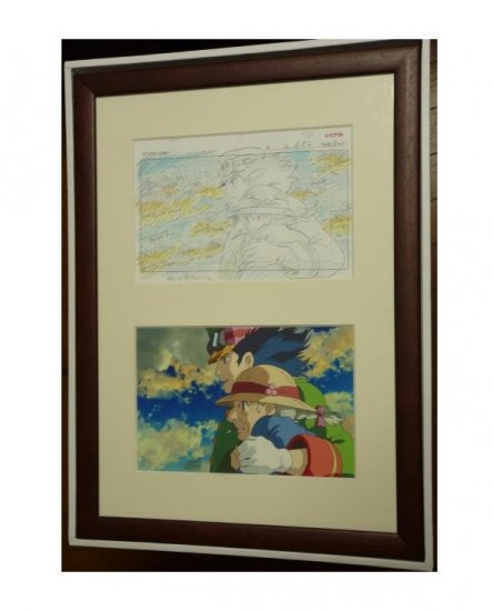 SOLD - Art Frame - Ghibli Layout Designs Exhibition -Wood&Glass- Howl's Moving Castle - RARE (new)