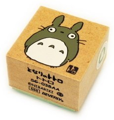 Rubber Stamp - Totoro - made in Japan - Ghibli (new)