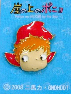 Pin Badge - Relief - Ponyo - 2009 (new)