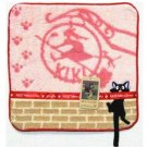 Mini Towel - Jiji's Tail - Applique - Jacquard Weaving - Kiki's Delivery Service - 2010 (new)