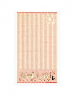 Bath Towel - Jiji & Avenue - Embroidery - Non Twisted Thread - Kiki's Delivery Service - 2010 (new)