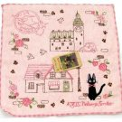 Mini Towel - Jiji & Avenue - Embroidery - Non Twisted Thread - Kiki's Delivery Service - 2010 (new)