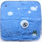 1 left - Mini Towel - Embroidery & Applique - Totoro - Ghibli - Sun Arrow - no production (new)