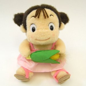 Plush Doll - Mei & Corn - Ghibli - Sun Arrow - 2010 (new)