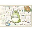 Jigsaw Puzzle 1000 pieces - 2010 Calendar - Totoro - Ghibli - 2009 (new)