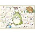 Jigsaw Puzzle 1000 pieces - 2010 Calendar - Totoro - Ghibli - 2009 (new)