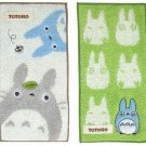 2 Pocket Towel - Embroidery & Applique - Totoro - Ghibli - 2010 (new)