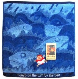Wash Towel - Embroidery & Applique - Hangyojin Ponyo - Ghibli - 2010 (new)