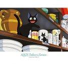 108 pieces - Mini Jigsaw Puzzle - Jiji & Cup - Kiki's Delivery Service - Ghibli - Ensky (new)