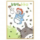 Blanket (M) - 100x140cm - Cotton - Totoro & Chu & Sho & Kurosuke - Ghibli -made in Japan-2010(new)