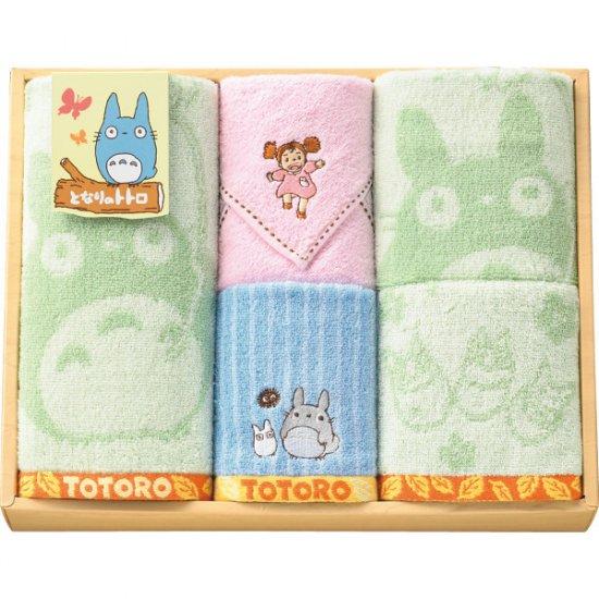 Towel Gift Set - Mini & 2 Wash & Loop & Face Towel - Totoro & Mei - Ghibli - 2010 (new)