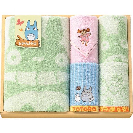 Towel Gift Set - Mini & Wash & Loop & Face & Bath Towel - Totoro & Mei - Ghibli - 2010 (new)