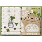 Towel Gift Set - 2 Wash Towel - Organic - Applique - Totoro - Ghibli - 2010 (new)
