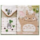 Towel Gift Set - Mini & Face & Bath Towel - Organic - Totoro - Ghibli - 2010 (new)