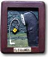 3 left - Magnet - Kaonashi & Jumping Lamp - Spirited Away - Ghibli - out of production (new)