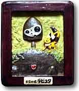 SOLD - Magnet - Robot & Kitsunerisu - Laputa - Ghibli - out of production (new)