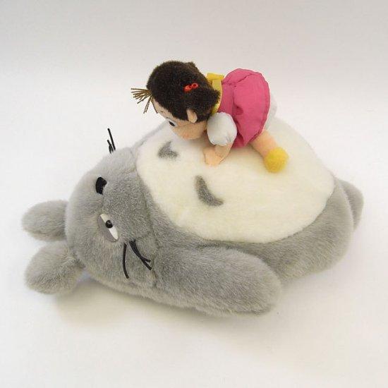 Plush Doll - Totoro & Mei - Ghibli - Sun Arrow - 2010 (new)