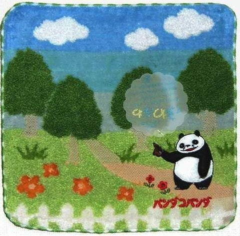 Mini Towel - Applique & Embroidery - Panda Kopanda / Panda Go Panda - Ghibli - 2010 (new)