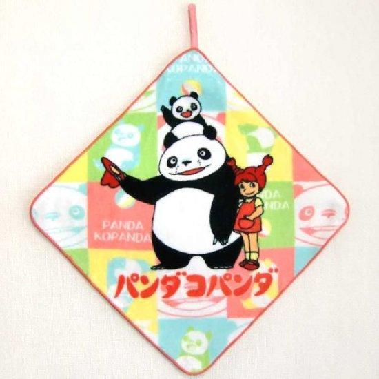 Loop Mini Towel - Panda Kopanda / Panda Go Panda - Ghibli - 2010 (new)