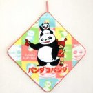 Loop Mini Towel - Panda Kopanda / Panda Go Panda - Ghibli - 2010 (new)