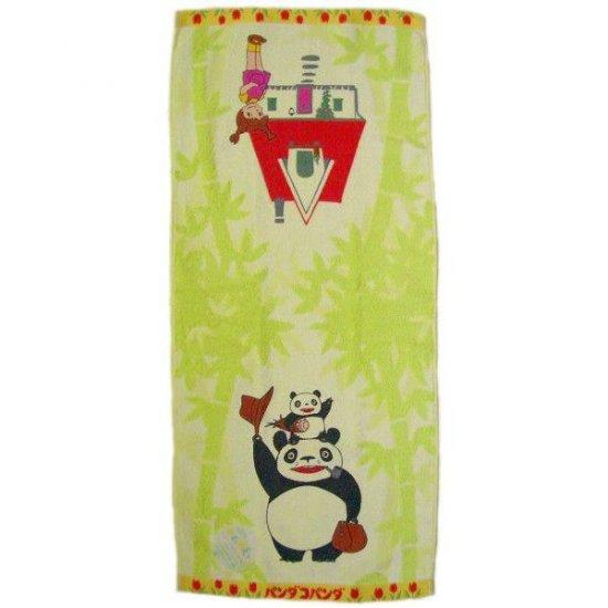 Face Towel - Bamboo - Panda Kopanda / Panda Go Panda - Ghibli - 2010 (new)