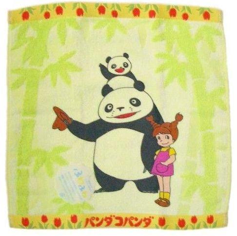 Hand Towel - Bamboo - Panda Kopanda / Panda Go Panda - Ghibli - 2010 (new)
