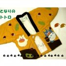 1 left- Kid&#39;s Japanese Chanchanko / Indoor Coat -110cm- Totoro & Chu & Sho - no production (new)