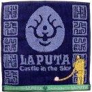 Mini Towel - Embroidery - Jacquard Weaving & Steam Shirring - Laputa Robot - Ghibli - 2010 (new)