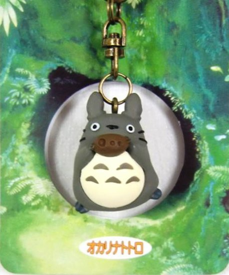 Key Holder - Totoro playing Ocarina- Ghibli - 2010 (new)
