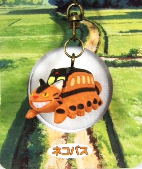 Key Holder - Nekobus - Totoro - Ghibli - 2010 (new)