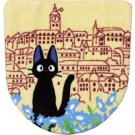 Toilet Lid Cover - Washlets - Jiji - yellow - Kiki's Delivery Service - Ghibli - 2010 (new)
