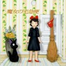 3 Mini Magnet - Kiki & Jiji & Broom - Kiki's Delivery Service - 2010 (new)
