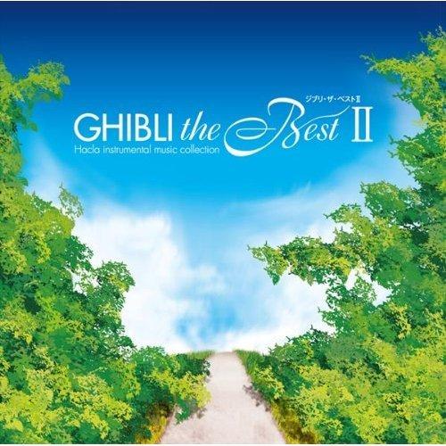 CD - Ghibli the Best II - 2009 (new)