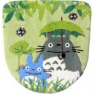 Toilet Lid Cover - Washlets - green - Totoro & Chu & Kurosuke - Ghibli - 2010 (new)