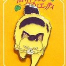 Pin Badge - Niya -walk- Karigurashi no Arrietty / The Borrower Arrietty -2010- no production (new)