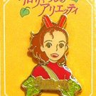 Pin Badge - Arrietty #1 - Karigurashi no Arrietty / The Borrower Arrietty - 2010 (new)